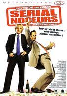 Wedding Crashers - French DVD movie cover (xs thumbnail)