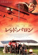 Der rote Baron - Japanese Movie Poster (xs thumbnail)