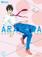 """Arakawa Under the Bridge"" - Japanese Blu-Ray cover (xs thumbnail)"