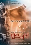 Femme Fatale - South Korean Movie Poster (xs thumbnail)