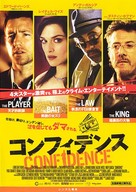 Confidence - Japanese Movie Poster (xs thumbnail)