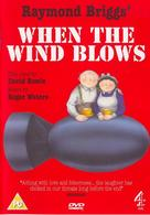 When the Wind Blows - British DVD cover (xs thumbnail)