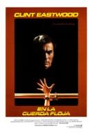 Tightrope - Spanish Movie Poster (xs thumbnail)