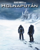 The Day After Tomorrow - Hungarian DVD movie cover (xs thumbnail)