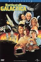 Battlestar Galactica - DVD cover (xs thumbnail)