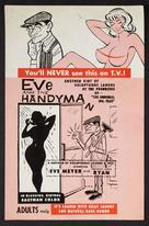 Eve and the Handyman - Movie Poster (xs thumbnail)