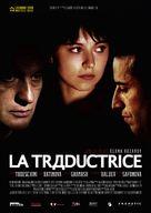 Traductrice, La - Swiss Movie Poster (xs thumbnail)