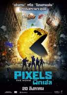 Pixels - Thai Movie Poster (xs thumbnail)