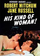 His Kind of Woman - DVD cover (xs thumbnail)