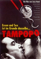 Tampopo - German Movie Poster (xs thumbnail)