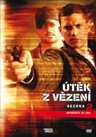 """""""Prison Break"""" - Czech Movie Cover (xs thumbnail)"""