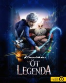 Rise of the Guardians - Hungarian Movie Poster (xs thumbnail)