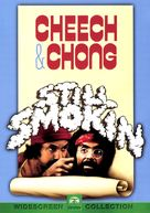 Still Smokin - DVD cover (xs thumbnail)