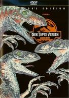 The Lost World: Jurassic Park - Norwegian Movie Cover (xs thumbnail)