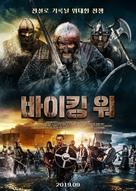 The Viking War - South Korean Movie Poster (xs thumbnail)