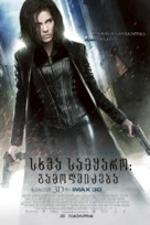 Underworld: Awakening - Georgian Movie Poster (xs thumbnail)