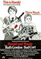 Harold and Maude - German Movie Poster (xs thumbnail)