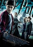 Harry Potter and the Half-Blood Prince - Croatian Movie Poster (xs thumbnail)