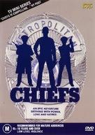 """Chiefs"" - Australian DVD movie cover (xs thumbnail)"