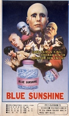 Blue Sunshine - Vietnamese Movie Poster (xs thumbnail)