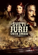 Sveti Georgije ubiva azdahu - Slovenian Movie Poster (xs thumbnail)