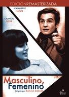 Masculin, féminin: 15 faits précis - Spanish DVD movie cover (xs thumbnail)