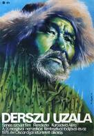 Dersu Uzala - Hungarian Movie Poster (xs thumbnail)