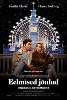 Last Christmas - Estonian Movie Poster (xs thumbnail)