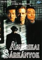 American Dragons - Hungarian Movie Cover (xs thumbnail)
