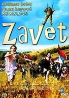 Zavet - Serbian Movie Cover (xs thumbnail)
