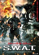 Tactical Force - Japanese DVD cover (xs thumbnail)