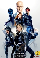 X-Men: Apocalypse - Hungarian Movie Poster (xs thumbnail)