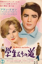 Le chemin des écoliers - Japanese Movie Poster (xs thumbnail)