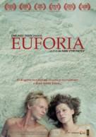 Eyforiya - Romanian Movie Poster (xs thumbnail)