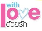 Duay rak - Thai Logo (xs thumbnail)