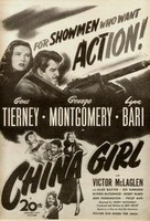China Girl - poster (xs thumbnail)