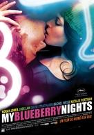 My Blueberry Nights - Spanish Movie Poster (xs thumbnail)