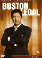 """Boston Legal"" - Dutch DVD movie cover (xs thumbnail)"