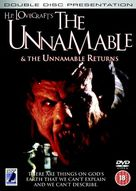 The Unnamable - British Movie Cover (xs thumbnail)