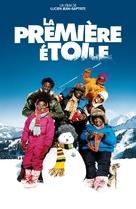 La première étoile - French Movie Poster (xs thumbnail)