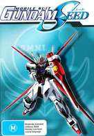 """""""Kidô senshi Gundam Seed"""" - Australian DVD cover (xs thumbnail)"""