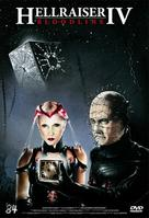 Hellraiser: Bloodline - German DVD cover (xs thumbnail)