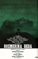 Rosemary's Baby - Yugoslav Movie Poster (xs thumbnail)