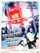 ¿Quièn puede matar a un niño? - French Movie Poster (xs thumbnail)