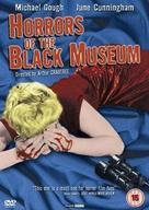 Horrors of the Black Museum - British DVD cover (xs thumbnail)