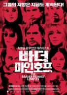 Der Baader Meinhof Komplex - South Korean Movie Poster (xs thumbnail)