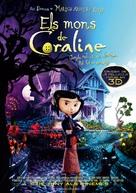 Coraline - Andorran Movie Poster (xs thumbnail)
