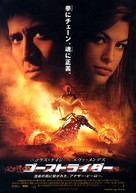 Ghost Rider - Japanese Movie Poster (xs thumbnail)
