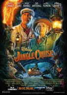 Jungle Cruise - Andorran Movie Poster (xs thumbnail)