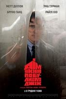 The House That Jack Built - Ukrainian Movie Poster (xs thumbnail)